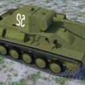 Tanque Leve T70m