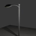 Şehir sokak lambası