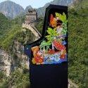 The Gators Upright Arcade Machine