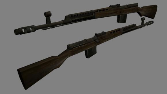 Svt40 Gun Free