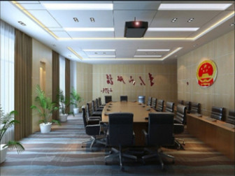 Office Conference Room 3d Max Model Free 3ds Max Free
