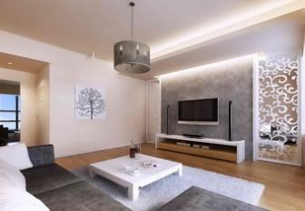 White Tone Living Room Max Model Free