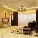Cozy Living Room 3d Max Model