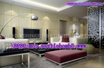 Living Room Floral Screen Design 3d Max Model Free