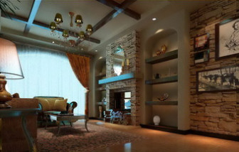 Castle Retro Living Room Interior 3d Max Model Free