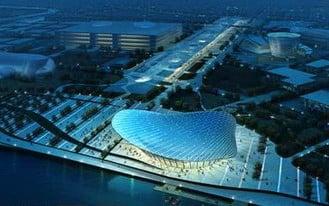 World Expo National Pavilion
