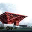 Shanghai Expo Pavilion 3dsMax Model