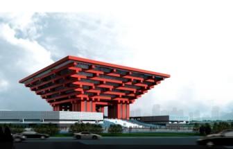 Shanghai Expo -paviljonki