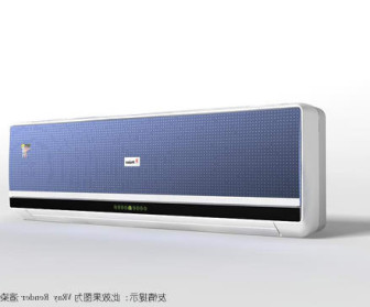 Haier Air Conditioned 3d Max Model Free