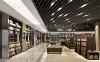 Archicad 20 library download free | ArchiCAD 20 Crack Plus