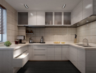 Small Kitchen Interior Scene 3d Max Model Free 3ds Max Free