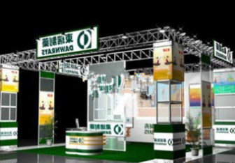 3d Exhibition Model : D max model scene pharmacy exhibition ds max free