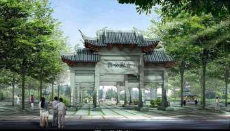 Chinese Ancient Architecture Door 3dsMax Model