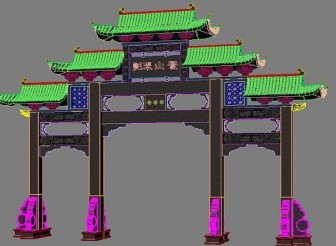 Chinese Architectural Door 3dsMax Model
