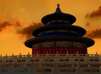 China Temple Of Heaven 3dsMax Model