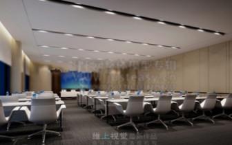 Conference Room Interior Scene 3d Max Model