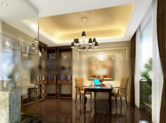 Study Room Design 3d Max Model