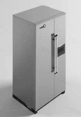 Big Refrigerator 3d Max Model Free