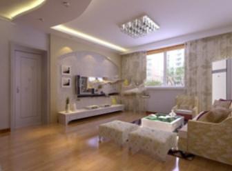 Simple Living Room Interior Scene 3d Max Model Free 3dsmax