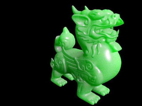 Carved Jade Quilin