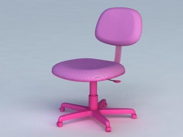 Silla de oficina rosa