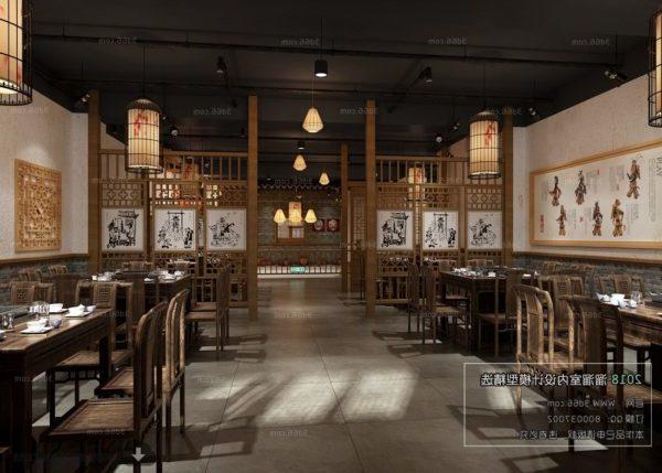 المشهد الداخلي لفضاء مطعم الشاي الصيني