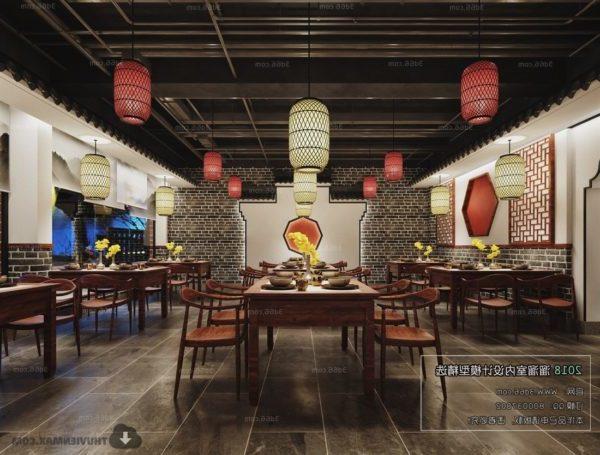 مشهد داخلي حديث لمطعم المدينة