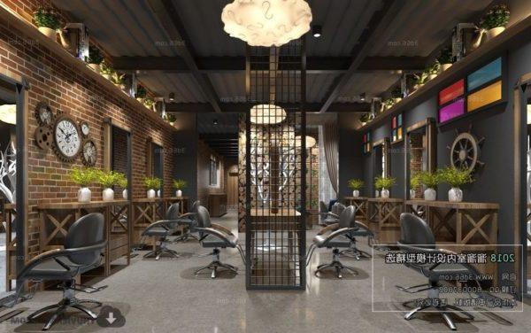 Industrial Office Workspace Interior Scene