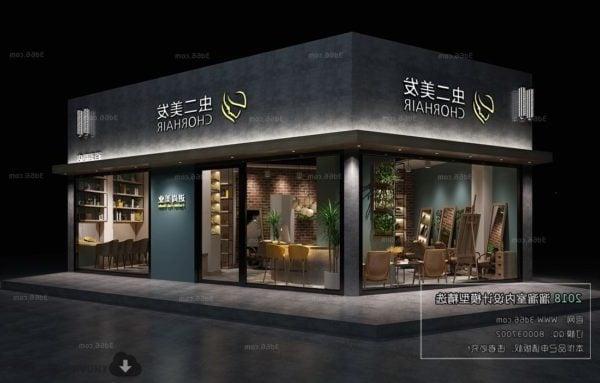 Kahvikirjakaupan rakennuksen ulkoilmakuva