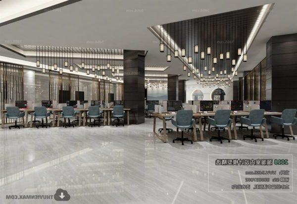 Company Beautiful Workspace Interior Scene