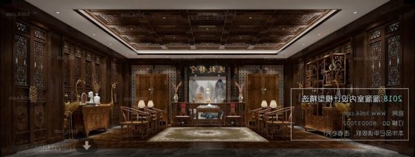 Conference Room Chinese Decoration Style Interior Scene