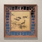 نافذة شعرية تقليدية آسيوية