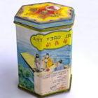 صندوق تخزين الشاي القصدير
