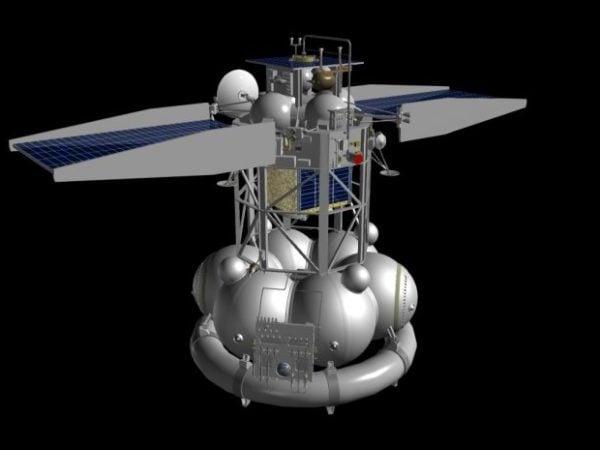 محطة الفضاء النهم