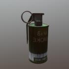 हथियार M18 धुआँ
