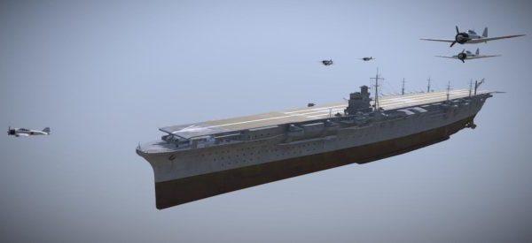 Barco de crucero de la Armada Shokaku