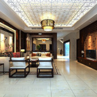 Çin tasarım oturma odası iç