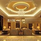 Living Room Interior V21