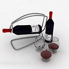 زجاجة سوداء معبأة النبيذ الاحمر