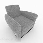 أريكة واحدة بسيطة رمادية اللون