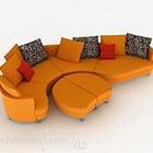 オレンジ色のモダンな曲線形状のソファ