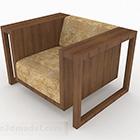 Mobili rurali in legno marrone per divano singolo V1