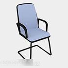 Krzesło wypoczynkowe Blue Common