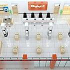 China Unicom Business Hall -messujen sisustus
