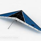 رياضة القفز بالمظلات الزرقاء