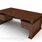 Dark Brown Atmospheric Desk