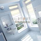 Fresco e moderno bagno interno di design