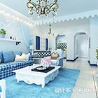 Wohnzimmer Interieur im mediterranen Stil
