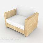 أريكة خشبية الشمال الحد الأدنى واحدة