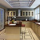 فتح المطبخ الداخلية V1
